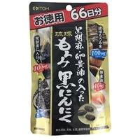 井藤漢方 黒胡麻・卵黄油の入った琉球もろみ黒にんにく 徳用 66日分