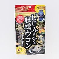 井藤漢方 しじみの入った牡蠣ウコン+オルニチン 240