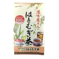 井藤漢方 漢方屋さんの作ったはとむぎ茶 10g×22袋