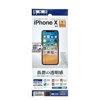 iPhoneX平面保護フィルム高光沢
