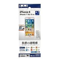 iPhone8平面保護フィルム高光沢