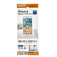 iPhone8平面保護フィルム高光沢防指紋