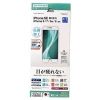 【店舗限定】ラスタバナナ iPhone8 ブルーライトカット保護フィルム