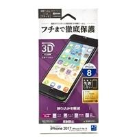 iPhone8曲面保護3Dフィルム防反射 K
