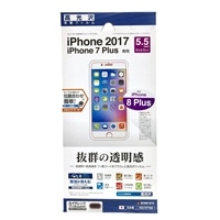 iPhone8Plus平面保護フィルム高光沢