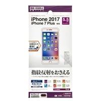 iPhone8Plus平面保護フィルム防指紋防反射