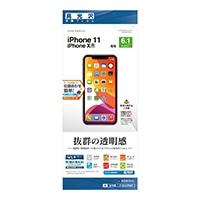 【店舗限定】ラスタバナナ スマホ画面保護フィルム iPhone11 高光沢 P1933IP961