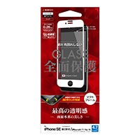 ラスタバナナ フィルム iPhoneSE第2世代/iPhone8/iPhone7/iPhone6s/iPhone6 強化ガラス 高光沢 3D曲面ソフトフレーム ホワイト SG2375IP047