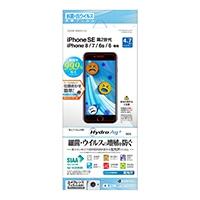 ラスタバナナ 液晶保護フィルム iPhoneSE第2世代/8/7/6/6s共用 HP2486IP047