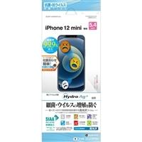 ラスタバナナ iPhone12mini 抗ウイルスフィルム光沢 HP2509IP054