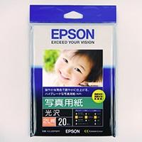 エプソン 写真用紙(光沢)2L判20枚 K2L20PSKR