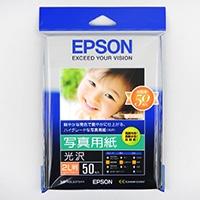 エプソン 写真用紙(光沢)2L判50枚 K2L50PSKR