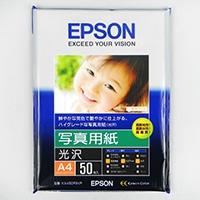 エプソン 写真用紙(光沢)A4 50枚KA450PSKR