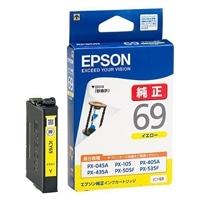 エプソン インク ICY69