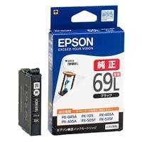 エプソン インク ICBK69L