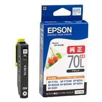 エプソン インク ICBK70L