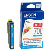 エプソン インク ICC70L
