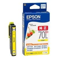 エプソン インク ICY70L
