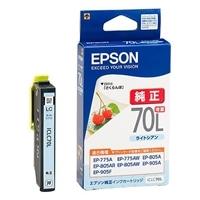 エプソン インク ICLC70L