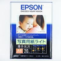 エプソン A4写真用紙 KA420SLU