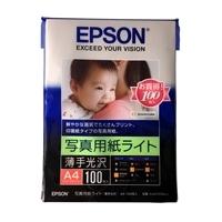 エプソン A4写真用紙ライト KA4100SLU 100枚