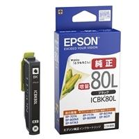 エプソン 純正 インクカートリッジ 増量ブラック ICBK80L