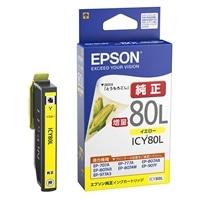 エプソン インクカートリッジ 増量イエロー ICY80L