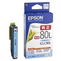 エプソン インクカートリッジ 増量ライトシアン ICLC80L