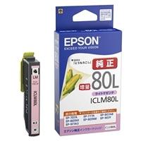 エプソン インクカートリッジ 増量ライトマゼンタ ICLM80L