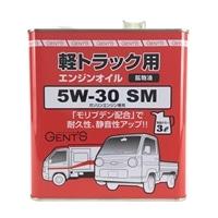 【SU】ジェンツ 軽トラック用エンジンオイル 5W-30 3L【別送品】