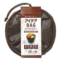 アイデア BAG