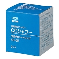 LIXIL 水栓パーツ CCシャワーヘッド用取替カートリッジ(2個入り) KS-6E