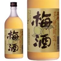 山元酒造 芋焼酎造り 五代梅酒 720ml