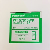 パナ ワイド21調光スイッチB WT57615WK