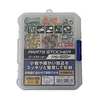 ASTAGE パーツストッカー PS−155F