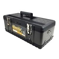ガンメタツールボックス TK-470G
