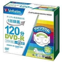 アイオデータ DVD VHR12JP20TV1