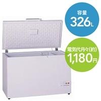 ノンフロンチェスト型冷凍庫 MV-6362【別送品】