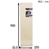 【SU】メラミン化粧棚板ホワイト900×250×16【別送品】