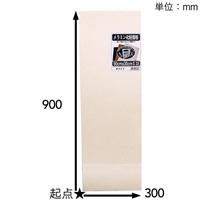【SU】メラミン化粧棚板ホワイト900×300×16【別送品】