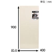 【SU】メラミン化粧棚板ホワイト900×400×16【別送品】
