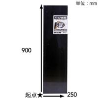 【SU】メラミン化粧棚板ダーク900×250×16【別送品】