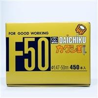 かくし釘 F−50