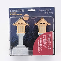 LED春日灯籠