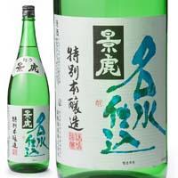 <新潟> 越乃景虎 名水仕込 特別本醸造 1800ml 瓶【別送品】
