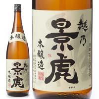 〈新潟〉越の景虎 本醸造 1800ml【別送品】