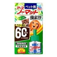 【店舗限定】アースノーマット 天然虫よけ 替えボトル 45mL