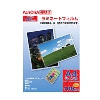 【店舗取り置き限定】オーロラジャパン ラミネートフィルム A4サイズ ALP-A4 100枚パック