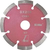 disco セグメントカッター SX−200