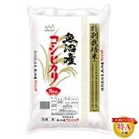 魚沼産コシヒカリ 特別栽培米 5kg【別送品】